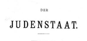 Der Judenstaat - The Jewish State