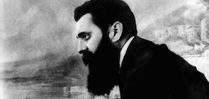 Who Was Theodor Herzl?