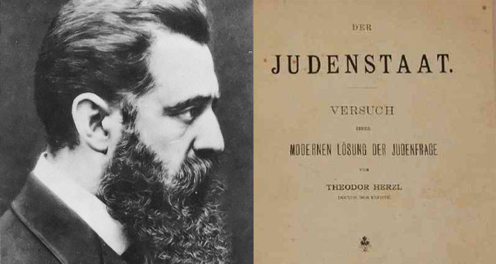 theodore herzl and the jewish independence in the book the jewish state The project gutenberg ebook of the jewish state, by theodor herzl this ebook is for and the transformation which unfolded in dr jacob samuel was the transformation which was unfolding in theodore herzl his thirty-fifth year are concentrated in the book the jewish state was.