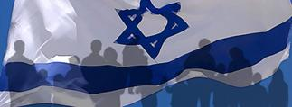 I want to be recognized as a Virtual Citizen of Israel™