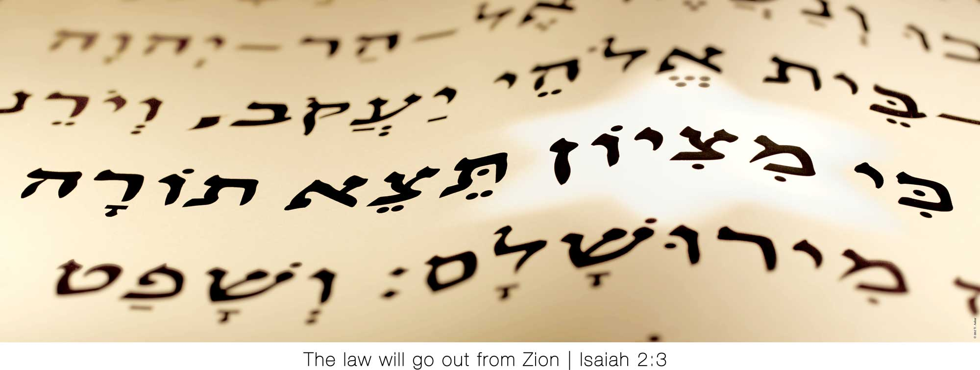 From Zion text Isaiah