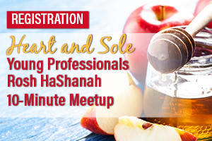 JOIN Rosh Hashanah Young Professional Meetup Signup