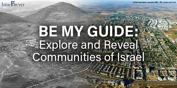 Be my Guide. Explore and Reveal Communities of Israel