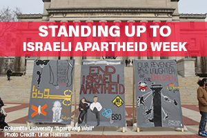 Standing Up to Israel Apartheid Week