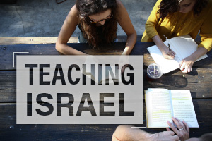 Teaching Israel