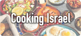 Cooking Israel
