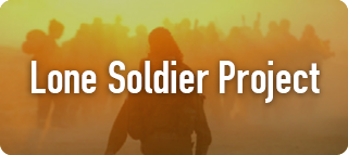 The Lone Soldier Project