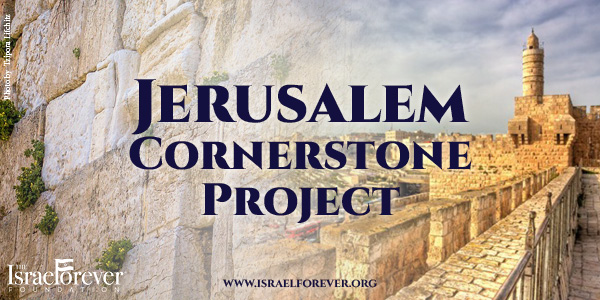 Jerusalem Cornerstone Project