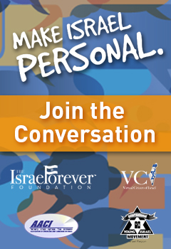Make Israel Personal: #IsraelUnderFire Social Media Mingle