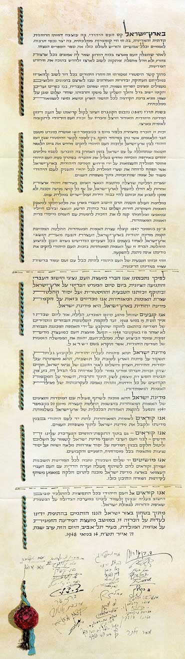 Israel's Declaration Of Independence: The Israel Forever ...