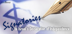 Signatories To Israel's Declaration Of Independence