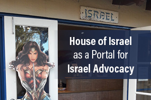 House of Israel as a Portal for Israel Advocacy