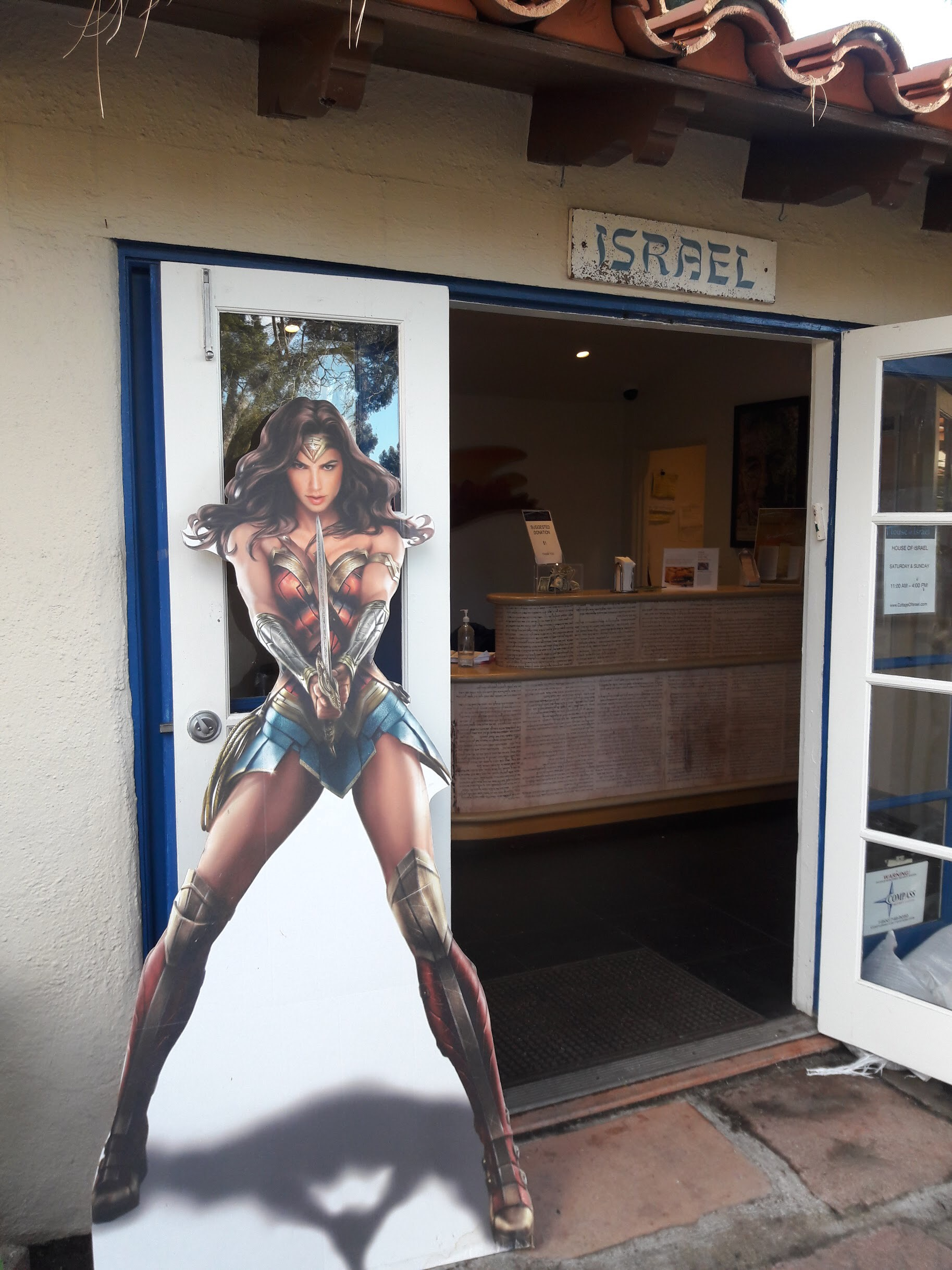 Gal Gadot at the house of Israel