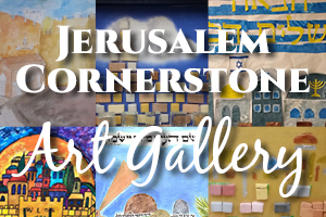 Jerusalem Cornerstone Gallery