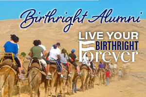 BIRTHRIGHT FOREVER