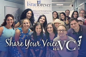 SHARE YOUR VOICE AS A VCI