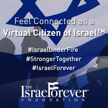 #StrongerTogether As Virtual Citizens of Israel