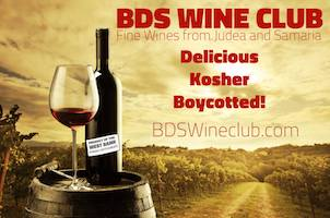 BDS Wine Club