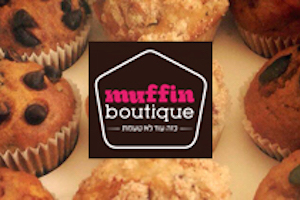 VCIRewards: Muffin Boutique