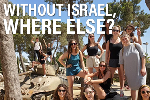 Without Israel, Where Else?